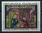 STAMP / TIMBRE FRANCE NEUF LUXE ** N° 1531 ** TABLEAU ART / EGLISE DE TROYES