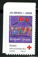 STAMP / TIMBRE FRANCE  N° 4125 ** DESSINE TON VOEU POUR LES ENFANTS DU MONDE