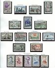 STAMP / TIMBRE DE FRANCE OBLITERE LOT ANNEE 1960 DIVERS SUJETS CELEBRITE