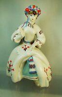 Russische alte Porzellanfigur  Porzellan Ukraine !
