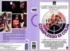 Complesso di colpa Obsession (1975) VHS Columbia 1a ed Brian De Palma
