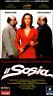 Il Sosia (1994) VHS Gaumont  Carole Bouquet  Noiret