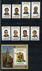 AJMAN SET OF 8 & MINIATURE SHEET FOOTBALL WORLD CUP WEST GERMANY 1974 ALL MNH a