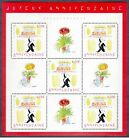 STAMP / TIMBRE FRANCE NEUF BLOC N° 75 ** TIMBRES ANNIVERSAIRE
