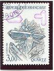 STAMP / TIMBRE FRANCE OBLITERE N° 2430 MINERAUX QUARTZ