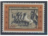 "Greece. Olympic Games TOKYO 1964 MNH, "" CHARIOTEER "", Drachmas : 4.50"