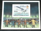 Congo 1977 Block 12 B 426 History of Aviation Planes NH