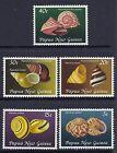 1981 PAPUA NEW GUINEA LAND SNAILS FINE MINT SET OF 5 MNH/MUH