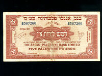 Israel:P-16a,5 Pounds,1948 * Anglo Palestine * RARE *