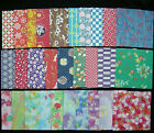 p501 Japanese Origami Washi Chiyogami Paper 7.5cm 30designs 90sheets
