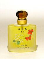 Osmanthus* Eau de Toilette 35ml Classic Oriental Sweet Scent Rare* EDT