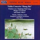 NEW Violin Concerto (Audio CD)