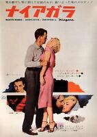 73610 Niagara Movie 1953 Drama Thriller FRAMED CANVAS PRINT Toile