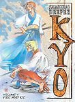 Samurai Deeper Kyo - Vol. 5: Fire and Ice (DVD, 2004) BRAND NEW SEALED