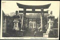 japan, NAGASAKI, Big Torii of Suwa Temple (ca. 1910)