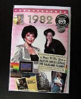 24052 1982 DVD CARD DVDCARD BIRTHDAY GREETING HISTORY