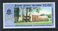 Sri Lanka 2010 Thurstan College SG 2020 MNH