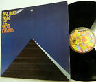 PAUL HORN inside the great pyramid 2-LP Germany press