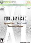 Final Fantasy XI Online (Microsoft Xbox 360, 2006)