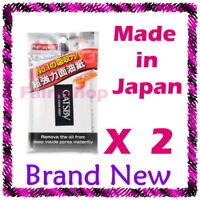 GATSBY Skin Face Oil Clear Sheet Blotting Paper 2 packs
