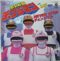 """Changeman 7"""" Japan Tokusatsu Power Rangers Mega Rare !"""