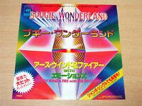 "Earth Wind & Fire/Boogie Wonderland/1979 7""/Japanese"