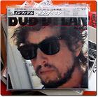 Bob Dylan , Infidels ( CD Paper Sleeve , Japan )