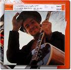 Bob Dylan , Nashville Skyline ( CD Paper Sleeve , Japan )