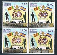Sri Lanka 2009 Anniversary of Army Blks 4 SG 2010 MNH