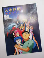 Tenchi Muyo Daughter of Darkness Movie Program Book