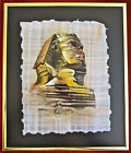EGYPTIAN art FRAMED ready TO hang SPHINX papyrus EGYPT travel COLLECTABLE glass