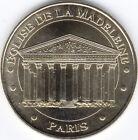 75008 PARIS ÉGLISE DE LA MADELEINE MÉDAILLE MONNAIE DE PARIS 2015 JETON TOKEN