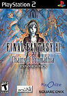 Final Fantasy XI Online: Chains of Promathia (Sony PlayStation 2, 2004)