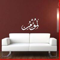 Wandtattoo al-mu`min Türkyie Arabisch Wand Allah  Deko Osman Islam Türkei Orient