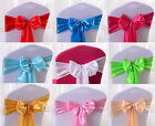 1/50/100 PCS Satin Sash Chair Cover Bow Sashes For Wedding Party Banquet Decora