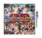 Tekken 3D Prime Edition - Nintendo 3DS  **Fast Free Shipping**