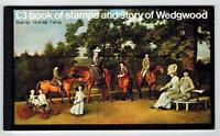 DX2 PRESTIGE BOOKLET £3  STORY OF WEDGWOOD STAMPS