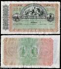 BANCO DE BILBAO 100 reales de vellón 1857 - SC- / aUNC