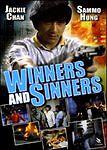 Dvd **WINNERS & SINNERS** con Jackie Chan nuovo 1983