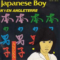 45TRS VINYL 7''/ FRENCH SP BARCLAY / ANEKA / JAPANESE BOY