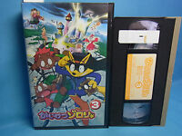 Kaiketsu Zorori  vol.3 VHS Video Tape  Japanese