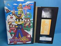 Kaiketsu Zorori  vol.4 VHS Video Tape  Japanese