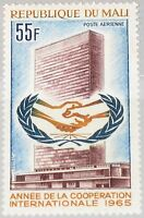 MALI 1965 97 C29 Intl. Cooperation Year UN HQ in NY ICY Emblem 20 Ann UNO MNH