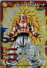 Carte DBZ Miracle Battle Carddass Dragon Ball Part 11 DB11 GOGETA PROMO P DB 42