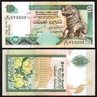 SRI LANKA 10 Rupees 2006 UNC P 115 e