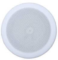 """Vidsonix 4"""" 2-Way White - Waterproof Marine, Outdoor, Bathroom, Speaker"""