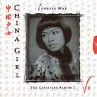 Classical Album, Vol. 2: China Girl by Vanessa-Mae (CD, Aug-1997, EMI Angel USA)