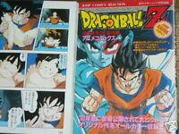 Dragon Ball Z Movie Film Manga Jump Anime Comics poster The Tree of Might