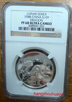1988 China 15g lunar series S10Y dragon silver coin NGC PF68 Ultra Cameo