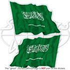 SAUDIA ARABIA Flying Flag ARABIC Bumper Sticker 75mm x2